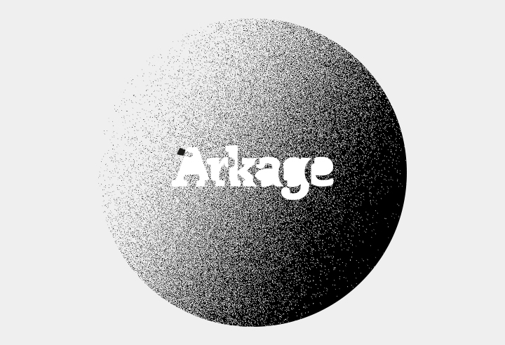 Arkage Beam